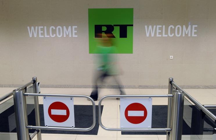 Британский банк нестал называть определенной причины блокировки счетовRT