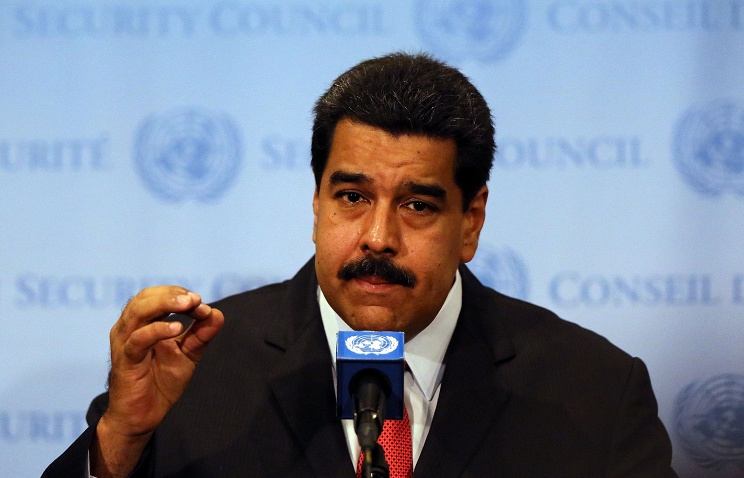 Попытка Парламента Венесуэлы сдвинуть Мадуро провалилась