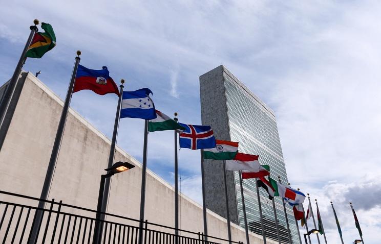 Сегодня Совбез ООН взакрытом режиме обсудит события вАвдеевке