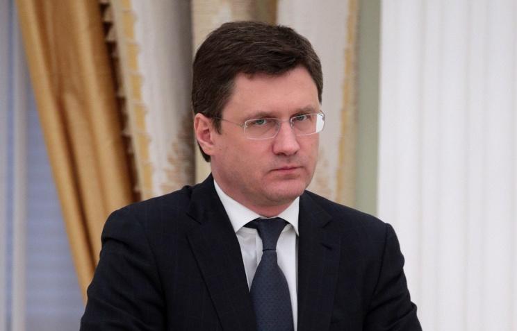 РФ настаивает наполном погашении газового долга Беларуси