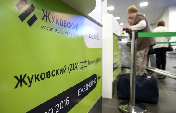 «Домодедово» сетует нанемосковский статус «Жуковского»