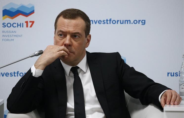 Встреча сДмитрием Медведевым. недостаток региональных бюджетов уменьшился
