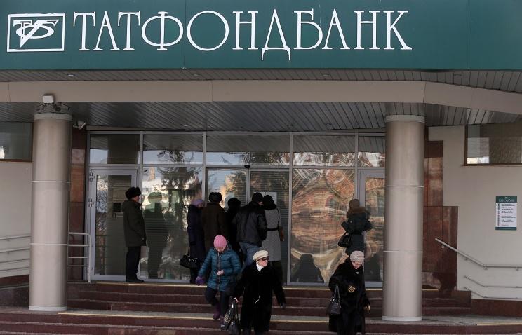 Минниханов поручил обеспечить выплаты клиентам Татфондбанка иИнтехбанка