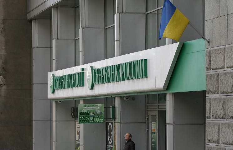 МВФ обсудит с государством Украина санкции против русских банков