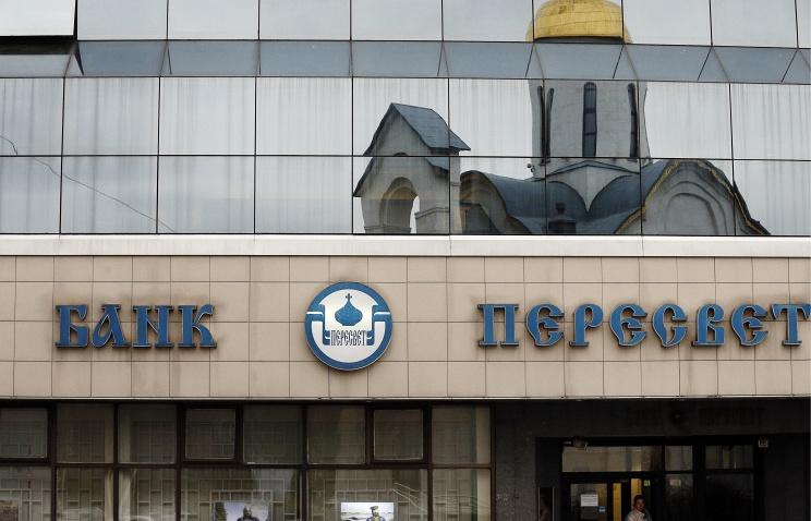 S&P отозвало кредитные рейтинги банка «Пересвет»