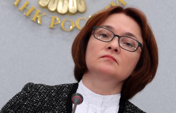 Набиуллина отвергла обвинения внамеренном влиянии ЦБнакурс рубля