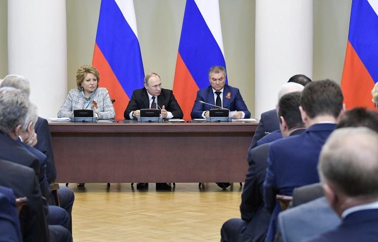 Валентина Матвиенко Владимир Путин и Вячеслав Володин Санкт-Петербург 24 апреля