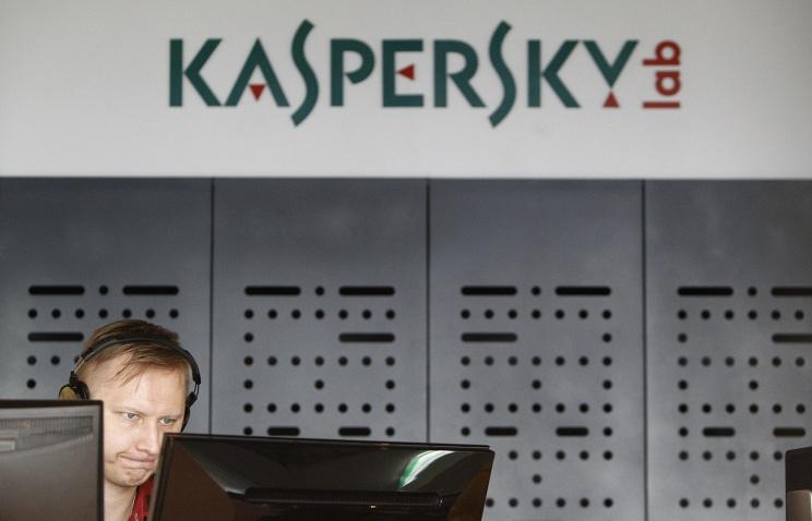 Администрация Трампа запретила использованиеПО «Лаборатории Касперского» в руководстве