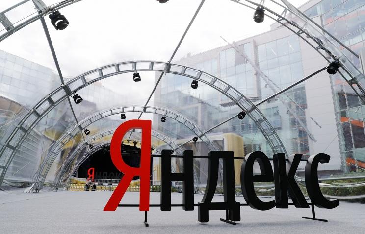 Прибыль «Яндекса» вIII квартале подросла на21% год кгоду