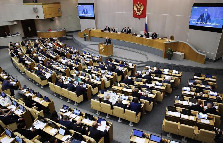 Государственная дума  15ноября рассмотрит поправки оСМИ-иноагентах— Петр Толстой