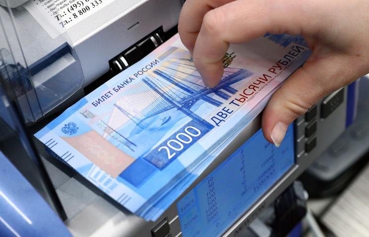 «Гознак» разработал приложение для проверки новых банкнотРФ