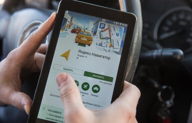 «Яндекс» несомненно поможет отыскать попутчиков впоездку