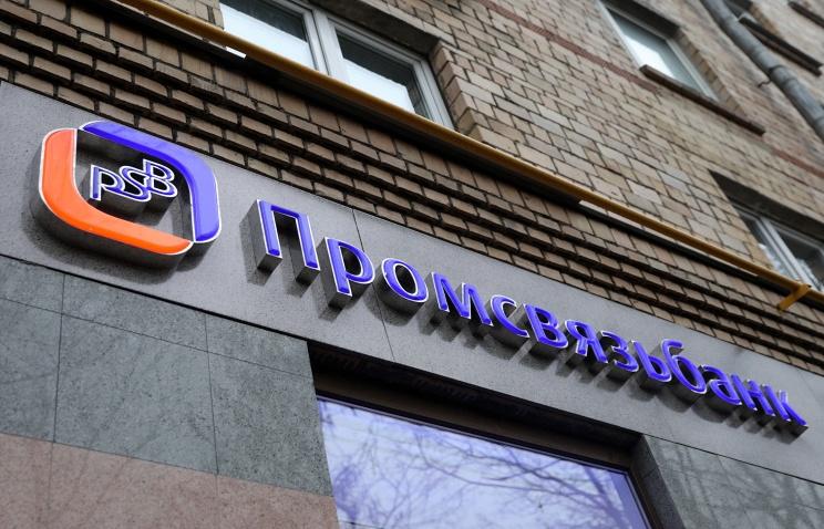 Совет начальников ЦБдал гарантию постоянной работы «ФКОткрытие», Бинбанка иПромсвязьбанка
