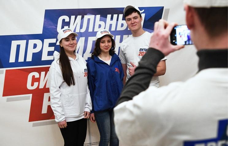 Окончено формирование региональных избирательных штабов Владимира Путина