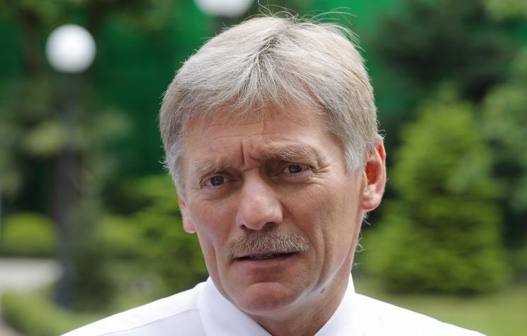 РФ скорбит пожертве отравления вбританском Эймсбери
