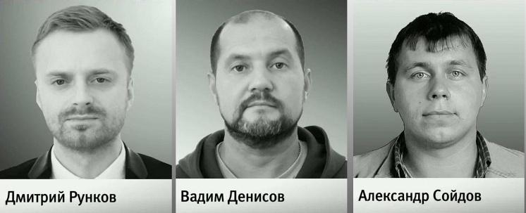 Журналисты Первого канала